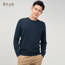 Ordos 1980 Autumn and Winter New Round-collar Decorative Cashmere Xuti Men's Knitted Pullovers