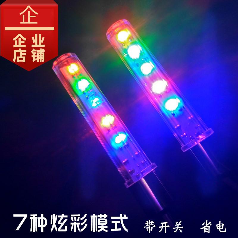 车载长条骑行光气灯光长方形发亮彩色闪光自行车汽嘴灯电动车