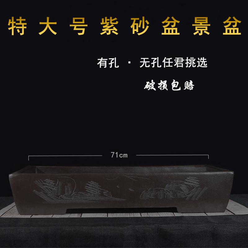 宜兴紫砂盆室内假山长方形盆景花盆