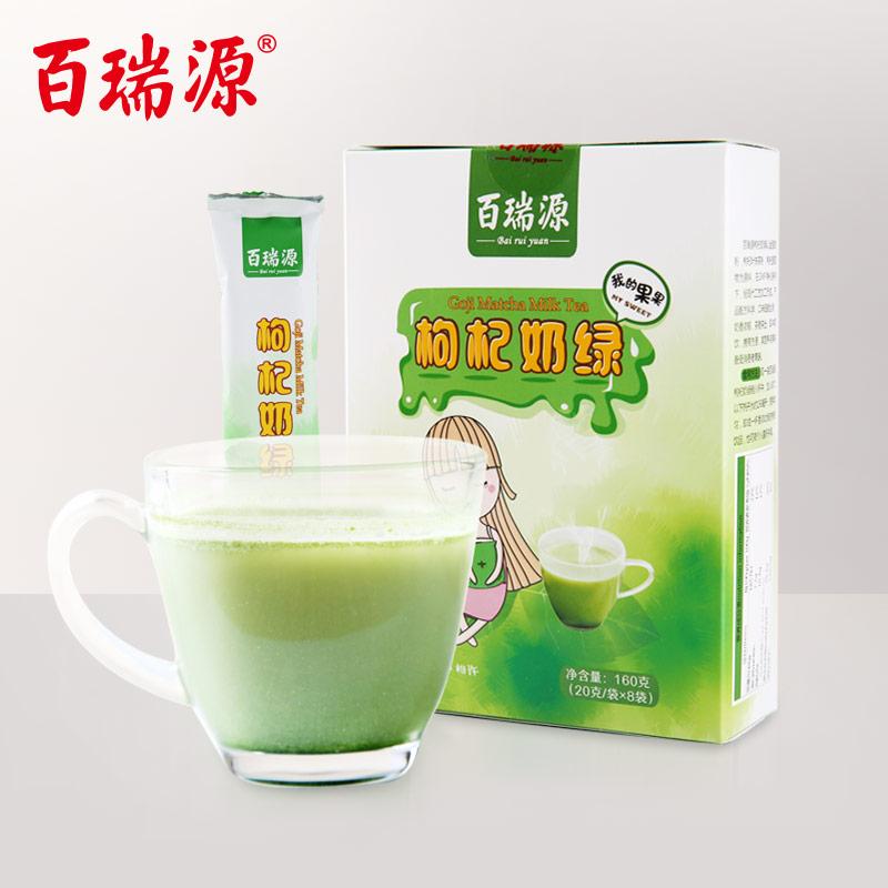 百瑞源 我的果果枸杞奶绿抹茶奶茶固体饮料香醇可口