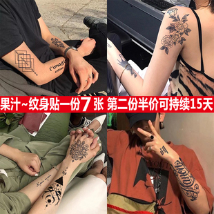 纹身贴持续15天 升级版 果汁花臂纹身贴男女防水仿真刺青贴洗不掉