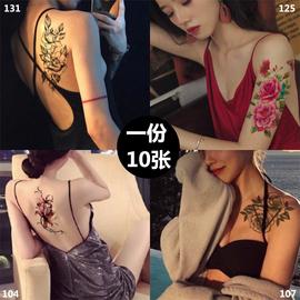 纹身贴防水持久女玫瑰花朵纹身贴遮疤痕纹身贴古装写真身体彩绘贴