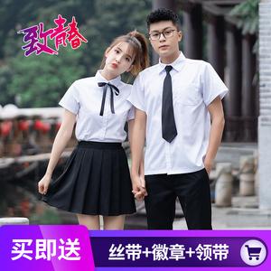 网红日系班服夏季套装韩版毕业裙子