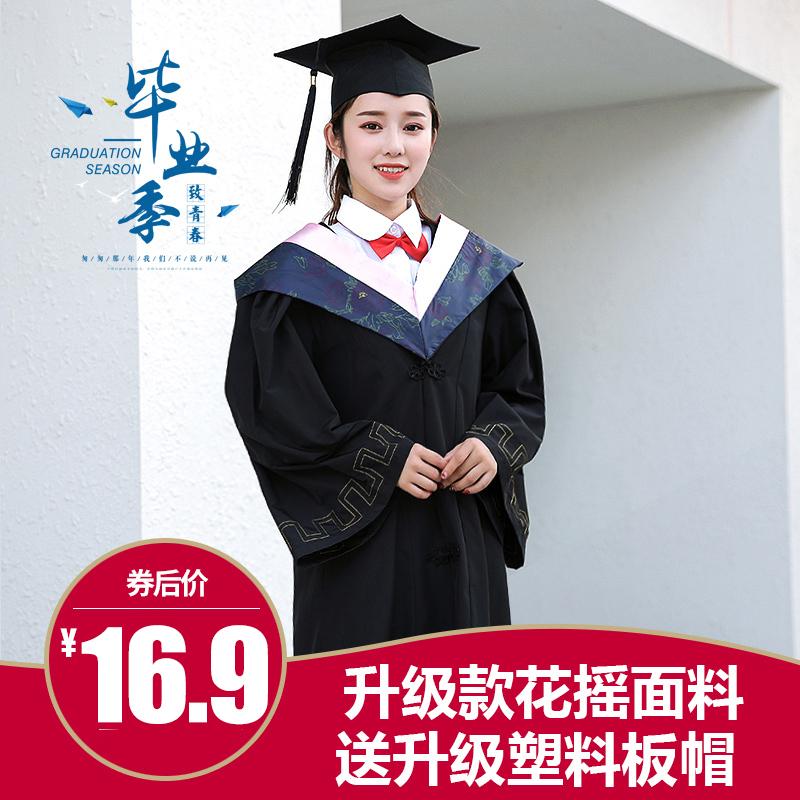 学位学士服批发毕业礼服定做大学生女学院风文工本科硕博士服帽袍