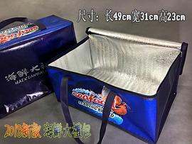 新款现货热卖海鲜大礼包保温保鲜冷藏袋大号铝箔一次性冰包可定制图片