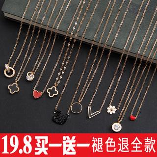 Ожерелья,  Чистый красный корейский личность простой темперамент лебедь слишком titanium не исчезают ожерелье мисс ключицы цепи клевер волна, цена 221 руб