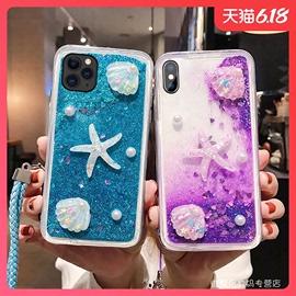 流沙闪粉iphone7plus手机壳苹果8p立体贝壳iphonese2紫色6s水冷6sp液体流动se网红带挂绳ins风女透明硅胶软壳图片