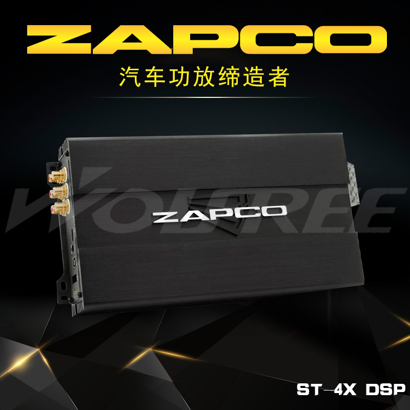 American hacker zapco car audio st-4x DSP four channel class AB amplifier with DSP