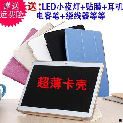 !适配飞图FITU S5皮套T8 MZ62 MZ63 MZ92保护套10.1寸平板电脑防