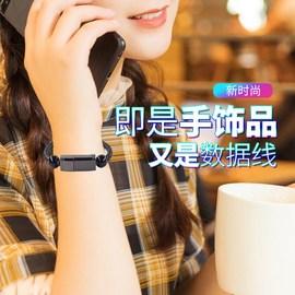 创意充电线个性潮通用抖音同款手环数据线小米p30iphone6/7/8手腕图片