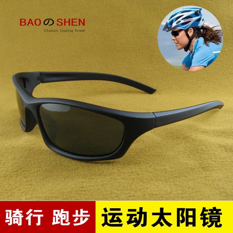 骑行防风眼镜山地自行车运动太阳眼睛弧形防护动感跑步变色墨镜男