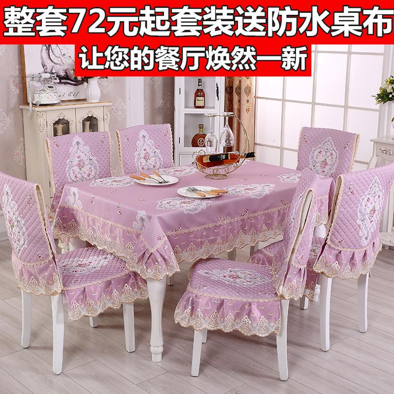 Скатерти и чехлы для стульев Артикул 565558730364