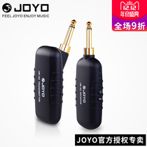 Zhuo Le Joyo guitar wireless transmitter JW-01 02 Electric box Guitar Besbese wireless connector