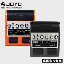 JOYO卓乐吉他音箱JAM BUDDY充电吉他蓝牙音箱带效果器功能便携