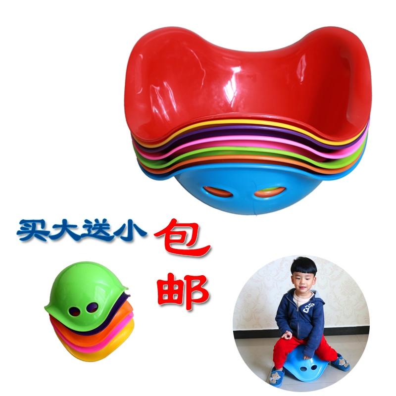 幼儿园器材 儿童乌龟壳 旋转盘快乐转盆感统训练玩具 早教器材,可领取10元淘宝优惠券