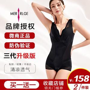美人G计塑身内衣正品收腹塑形束腰连体衣美体产后瘦身官网旗舰店