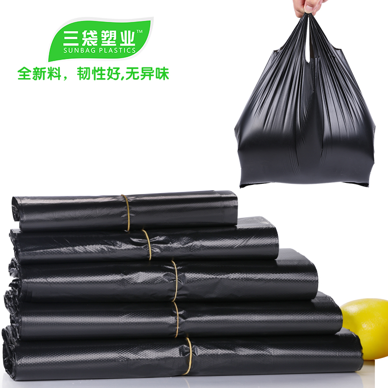 Black plastic bag vest vest plastic bag size portable disposable garbage bag department store shopping convenience bag wholesale