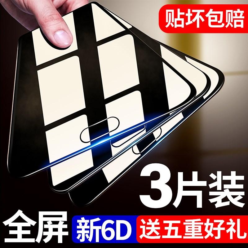 华为p10钢化膜p20全屏覆盖P9原装plus全包抗蓝光防指纹pro手机膜P