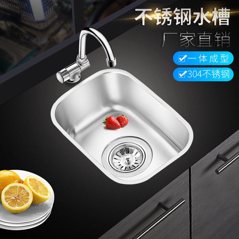 304不锈钢水槽单槽小号房车迷你洗碗池洗手盆拉丝吧台厨房洗菜盆