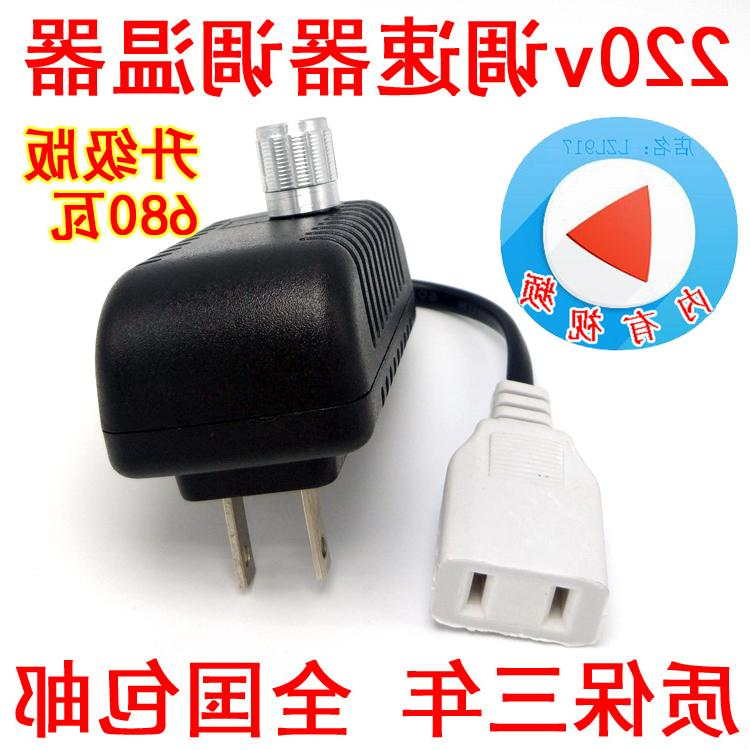 单相220v交流电机马达控制器电子电工可控硅调速开关无级调速器极