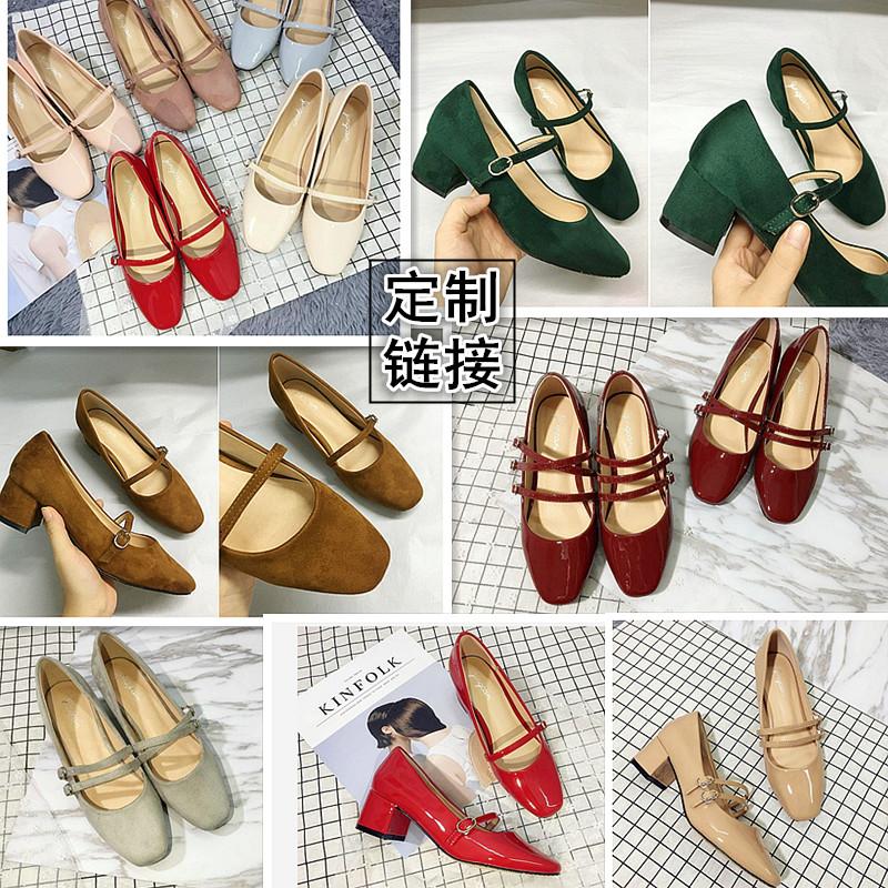 Пользовательский цвет Мэри Джейн слово с застежкой винтаж широкий каблук туфли женщина светло Площадь рта красный лаковая кожа на высоком каблуке Обувь рабочая обувь