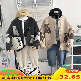 韩国儿童19秋可爱厚实男童提花毛衣系扣卡通女童毛衣针织开衫外套