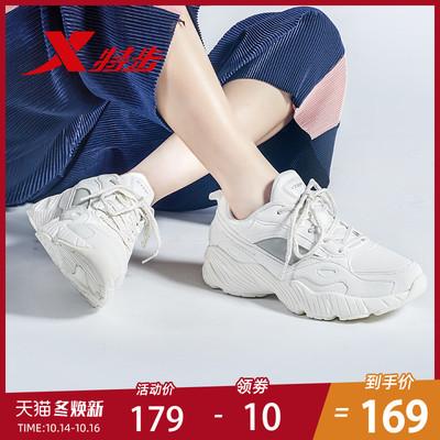 特步女鞋老爹鞋女小白鞋2019秋季网面透气男运动鞋跑步鞋女休闲鞋