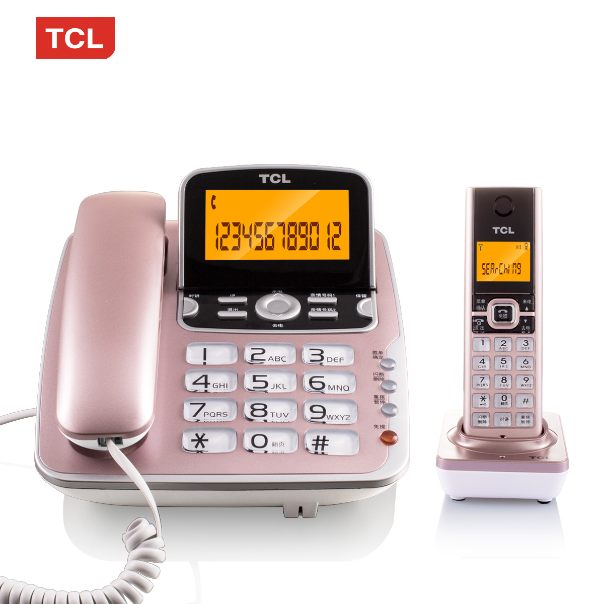 TCL D8 D61 telephone set digital cordless telephone sub master unit home office fixed wireless landline Mobile