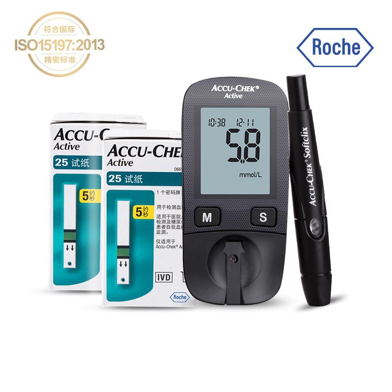 罗氏血糖仪 新活力型测试仪+50片试纸血糖医用家用全自动智能德国