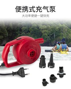 橡皮艇充气泵游泳圈帐篷气垫床游泳池船电动打气筒便携300W大功率
