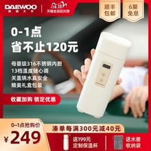 韩国大宇便携式烧水壶电热水杯小型办公室迷你旅行保温加热养生杯