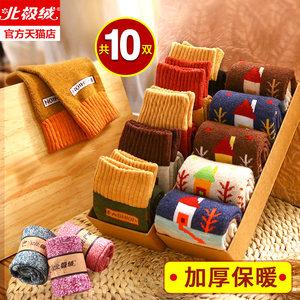 袜子女中筒袜秋冬季月子袜加绒加厚保暖羊毛线非纯棉袜女士长筒袜