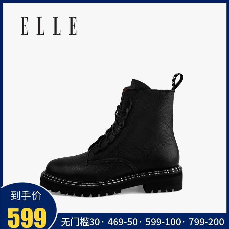 ELLE2019復刻經典明星同款靴子真皮英倫風街頭時尚百搭顯瘦馬丁靴