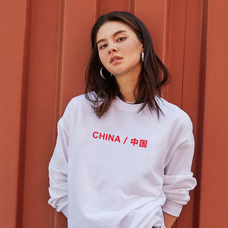 爱国衣服我和我的祖国演出服电影周边我爱中国情侣卫衣长袖外套#