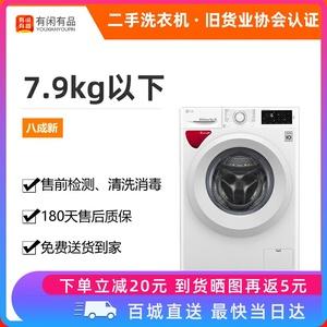 【八成新】闲鱼优品 一线品牌滚筒洗衣机7- 7.9公斤