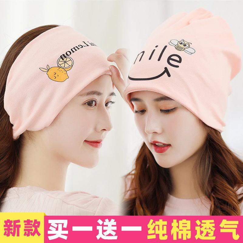 坐月子帽秋冬季孕妇产妇帽子女头巾发带产后用品时尚防风冬天加厚