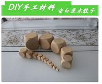 DIY пустой игра в кости diy большой размер древесины система бозон журнал винни сито сын творческий ручная роспись шаблон дизайн материал