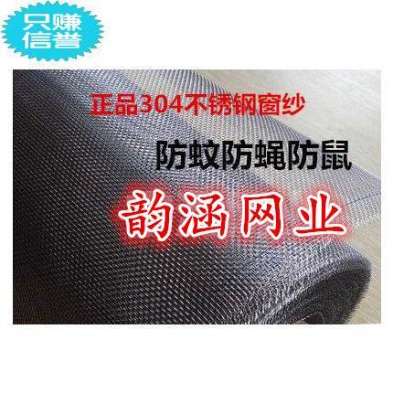 Защитные средства от насекомых Артикул 594610149189