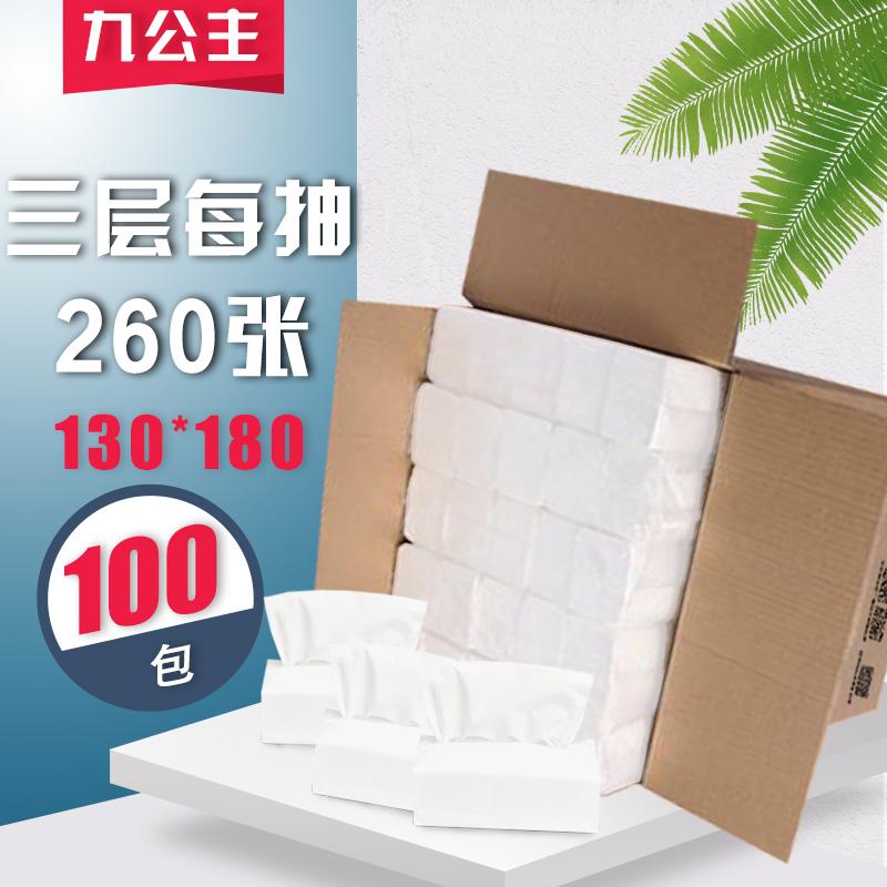 纸巾商用白包抽纸酒店餐巾纸面巾纸卫生纸整箱100包家用实惠装