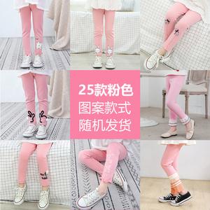 女童春秋外穿时尚百搭洋气打底裤