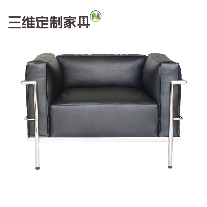 North European style sofa leather office chair leather dining chair customized economical sofa chair unit head leather sofa