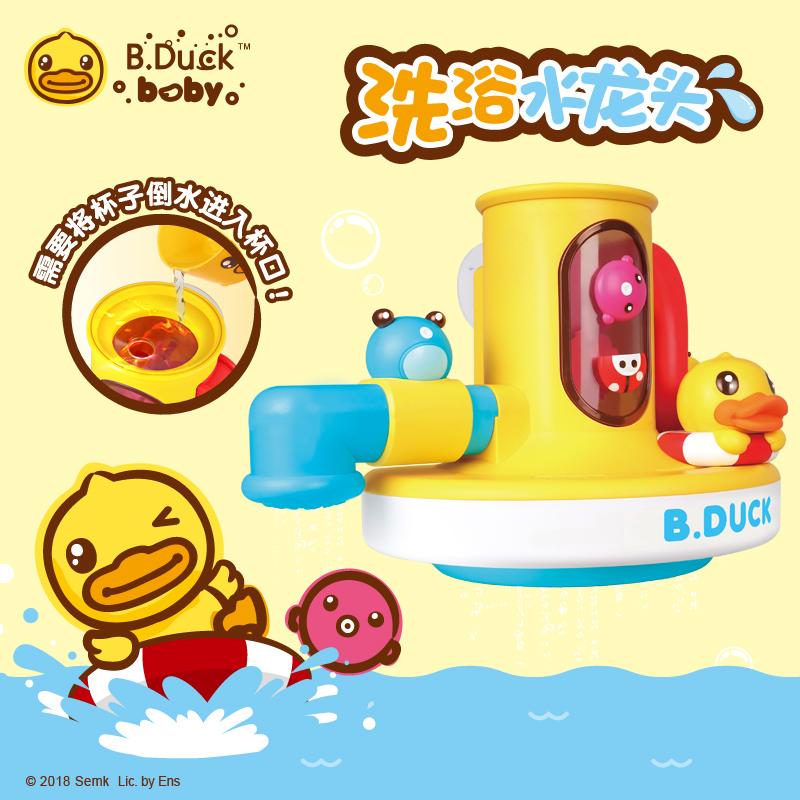 b . duck小黄鸭宝宝转转乐戏水龙头11-04新券