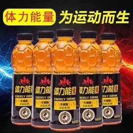 体力能量饮品600ml*15瓶装整箱功能型运动维生素果味饮料多省包邮