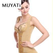 Muyati Turquoise Waist Back clip postpartum Large code plastic body Hito chest waist correction corset type Beauty body Clothing