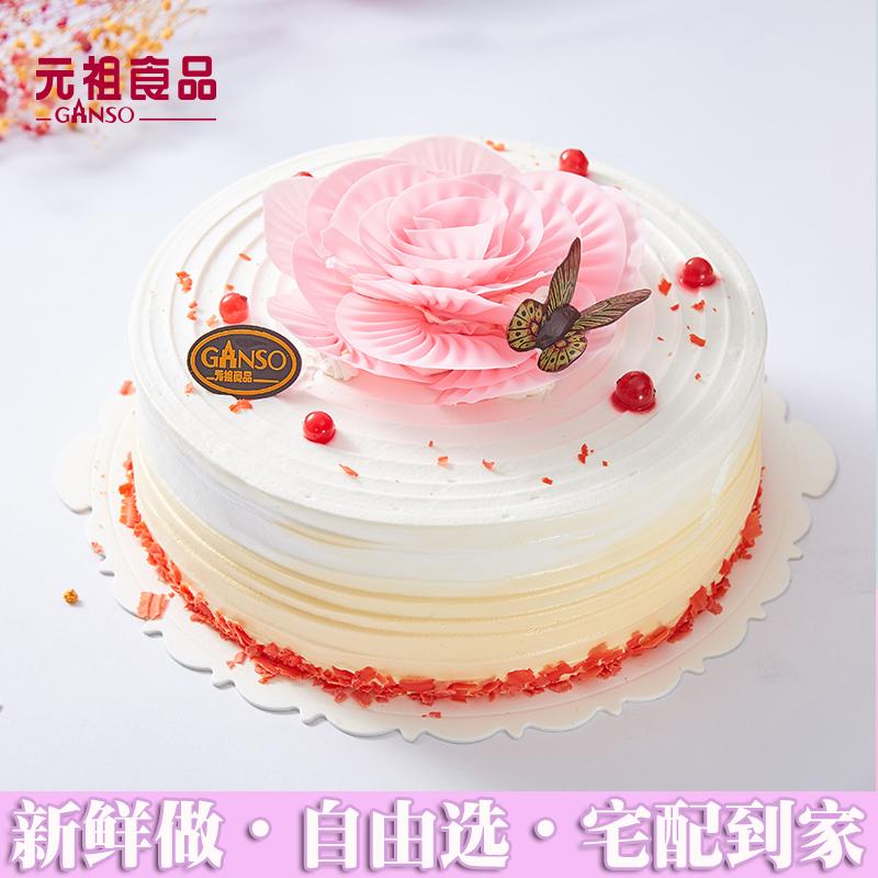 元祖青岛胶州黄岛即墨临沂济南淄博烟台徐州苏州同城生日蛋糕配送