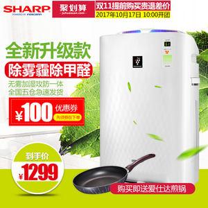夏普空气净化器家用加湿除二手烟除甲醛烟尘除细菌升级KC-BB20-W1