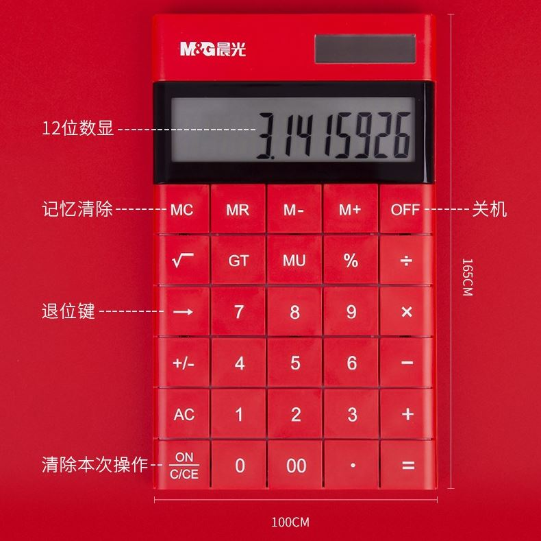 Calculator student computer small size solar energy beautiful learning fashion girl office portable student