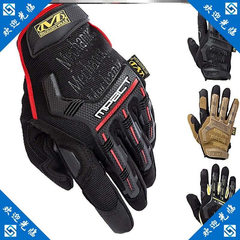 csgo手套实物实体游戏周边同款潘多拉装酷户外骑行cosplay手套