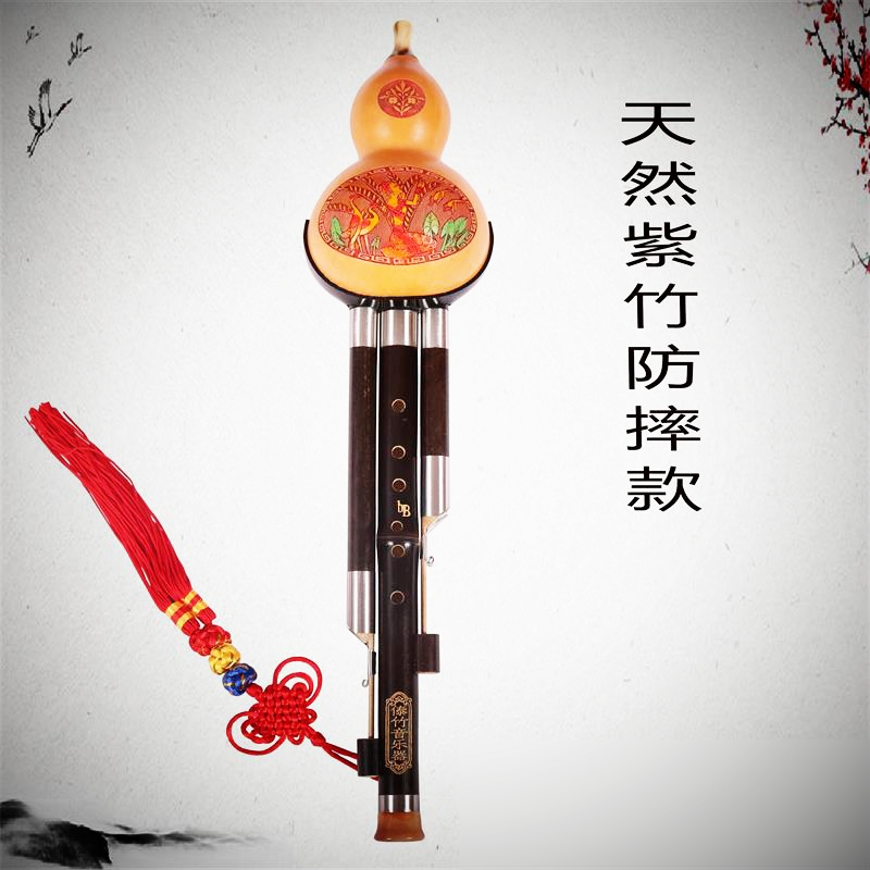 Yunnan Hulusi musical instrument beginners self taught childrens introduction