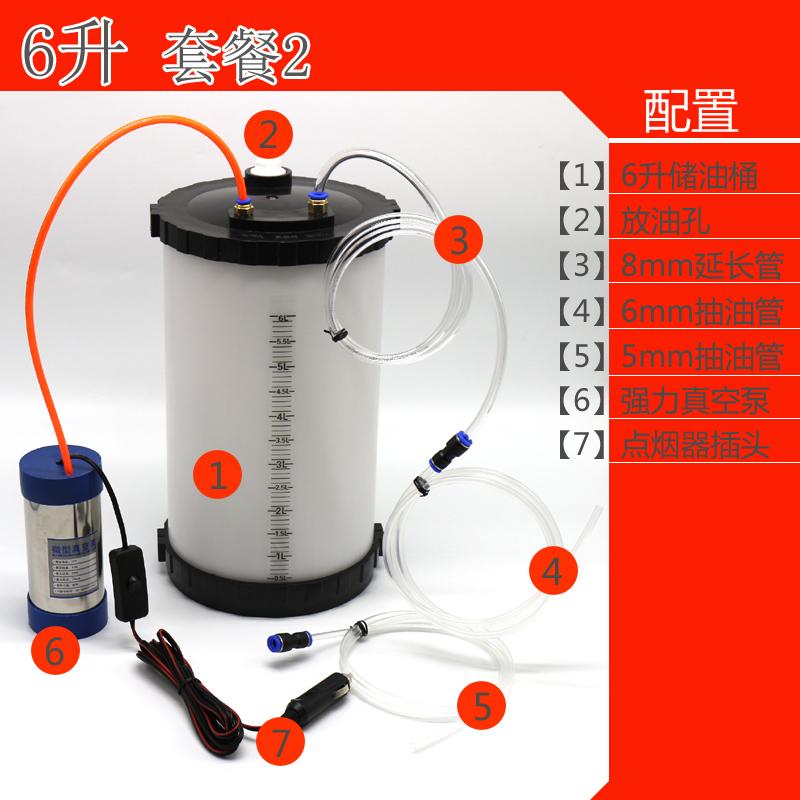 Привлечь изменение насос машинное масло 12V вакуум бортовой электрический источник изменение масло автомобиль изменение машинное масло инструмент собственный обслуживание тормоза масло